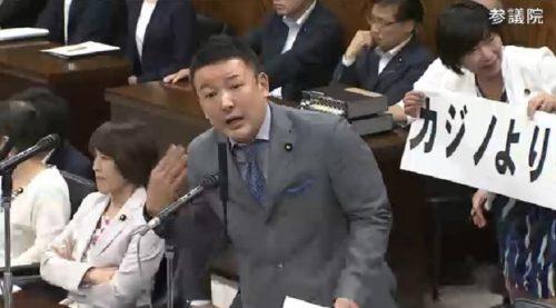 委員会で暴行の山本太郎「マイクは壊してない!」和田政宗「委員部も映像で確認、壊れとったで?」