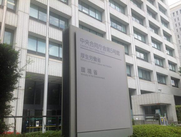 戦没者資料データ化業務、納品ないのに厚労省が8000万円支払い、年金データを中国に再委託した業者