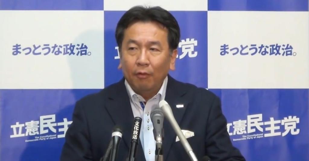 立民・枝野代表「杉田議員の発言を認めるかどうかが総裁選の最大の論点」←早急に解決する気がないのか?