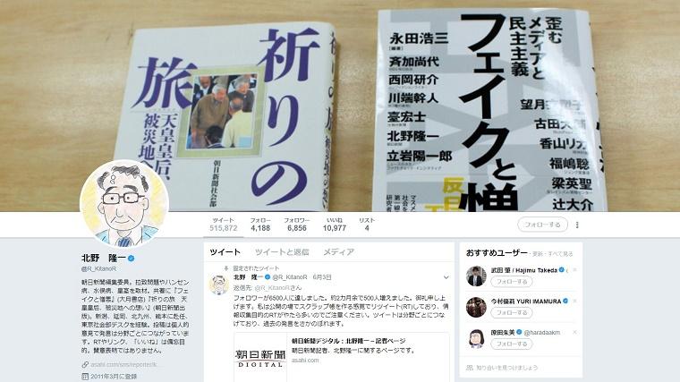 朝日新聞編集委員が絶望的な読解力を謝罪「石井孝明さんに対するツイートは私の誤読。大変失礼しました」