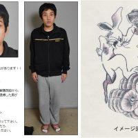 富田林署逃亡犯のイレズミが「カワイイうさぎちゃん」であることが判明!脱兎の如く走り去ったか?