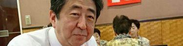 安倍首相の「かき氷うめっ」写真が中国で話題に!中国ネット民「店を封鎖したりしないのか?」