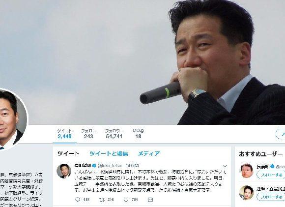 福山哲郎「北海道、不眠不休の救助に感謝!明日、玉城デニー事務所を表敬し南城市議選の応援に入ります」