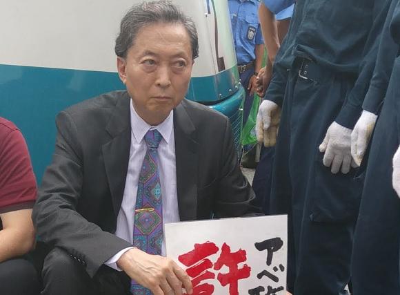 鳩山由紀夫「佐喜真候補が翁長さんの後継を名乗っている!嘘つきだ!」←そんなこと一言も言ってません