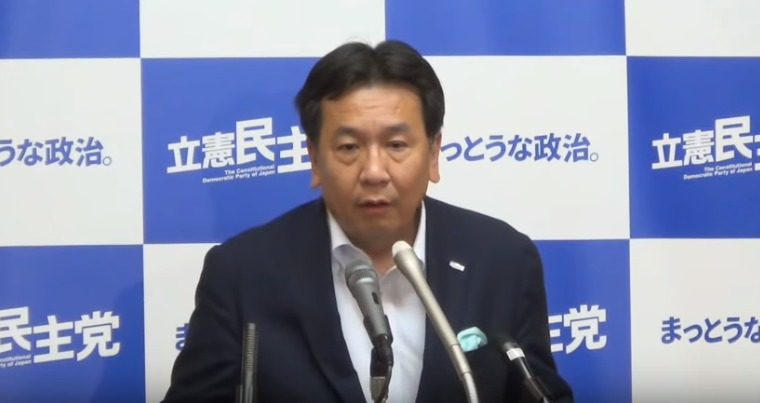 枝野代表が安倍首相訓示に理解「自衛隊が誇りを持てる環境整えるのは同感、憲法につなげるほうが不自然」