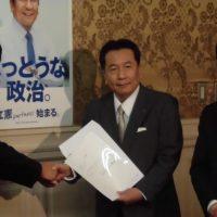 希望の党で当選の小川淳也議員が立憲民主党会派入り、前日には国民民主党・玉木雄一郎を励ます会に出席