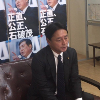 後藤田正純が自分の炎上に陰謀論「政権批判のSNSを国家機関が監視?SNSの天才によって一度精査を」