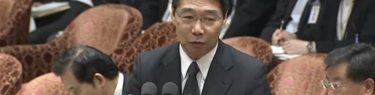 朝日新聞グループが前川喜平の歴史を改ざん!文科省退職は「天下り」ではなく「政治と対峙」と言い出す