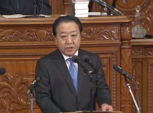 野田佳彦の国会質問に元同僚議員が激怒「負け犬の遠吠え、どのような神経で出てくる、政界のババ扱い」