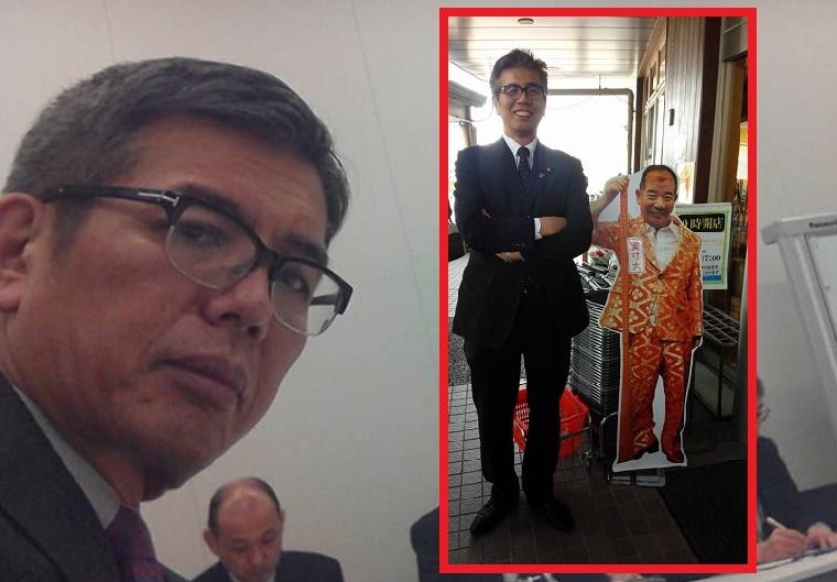 共産党・宮本岳志議員「またバカが文部科学大臣になった」柴山文科相を中傷する投稿