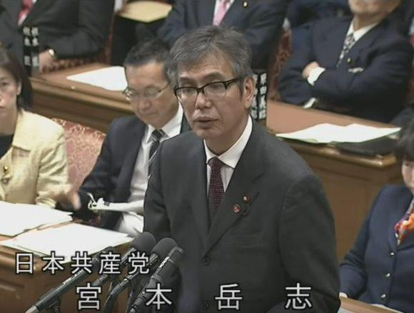 共産党・宮本岳志議員が安倍改造内閣の閣僚を「欠陥商品」呼ばわりする投稿