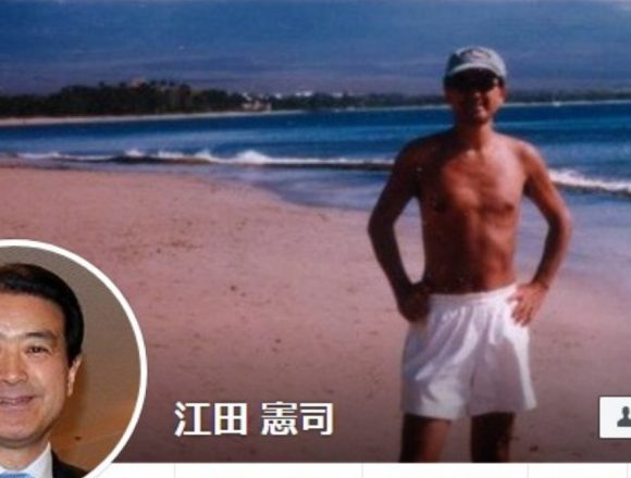 森友加計問題で敗北宣言 江田憲司「総理が指示したという証拠は、いくら国会で追及しても出てきません」