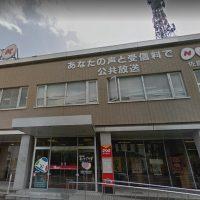 NHKが隠蔽か?女性スタッフの風呂に侵入した放送局長を更迭!当初は極めて軽い処分だったことも判明