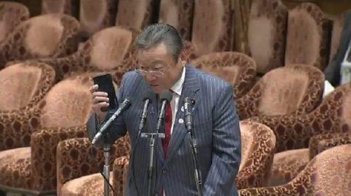 【動画】桜田大臣が国会でスマホを披露→野党「おおぅ~(失笑)」→桜田「ご心配いりません(キリッ」