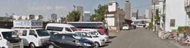 【セメントいて】関西生コンの幹部ら8人を逮捕へ!これまで計26人が恐喝未遂や威力業務妨害容疑で逮捕