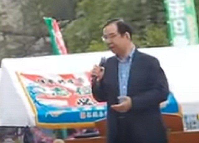 志位和夫はネトウヨ「志位和夫必勝」の旭日旗を掲げる