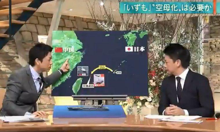 報ステ富川アナ「尖閣諸島の近くに空母が待機すると中国を刺激する」中丸記者「日本は守る側ですから」