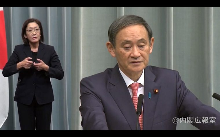 日本政府もファーウェイとZTE製品を排除へ、省庁・自衛隊からの国家機密漏洩を防ぐ