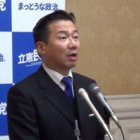 立憲・福山哲郎幹事長、実習生斡旋利権と批判された「日本ミャンマー協会」の理事であることを指摘される
