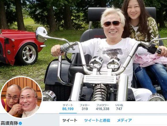 日本体操協会の欺瞞!塚原夫妻の処分解除に高須院長「感じさせてしまったらパワハラだと思うのですが」