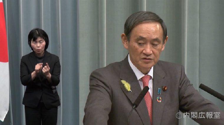 中国ハッカー集団「APT10」日本政府機関を攻撃「長期にわたる広範な攻撃を確認」官房長官が認める
