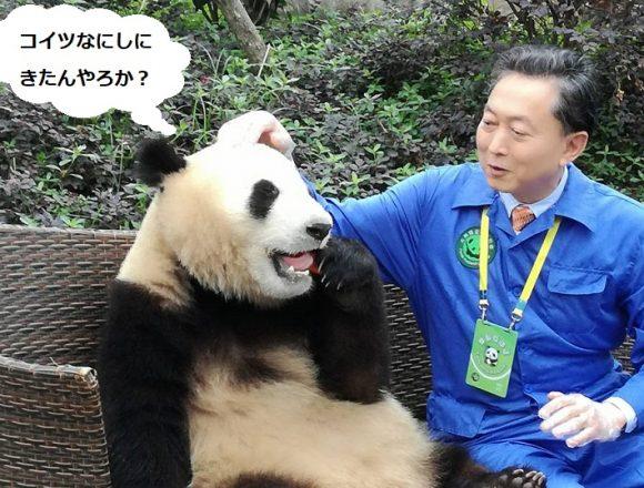 鳩山由紀夫さん、呼ばれてないのに仙谷由人お別れ会に出席か?案内状に名前がなくマスコミも存在をスルー