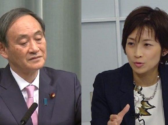 【動画】東京新聞・望月記者がフェイクニュース「辺野古赤土投入」を事実として質問、官邸が再発防止要請