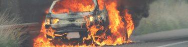 リアル大炎上!愛知・大村知事の街宣車がほぼ全焼、炎上中の写真が思ったよりすごいことになっていた!