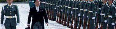 長島昭久議員「軍事力を誇示し尖閣領海に侵犯を繰り返す中国の警戒感を煽るのか?」防衛大綱批判に反論