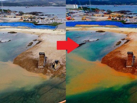捏造?辺野古埋め立て反対派の「海が濁った」写真に加工疑惑浮上、朝日新聞と沖縄タイムスにも類似画像