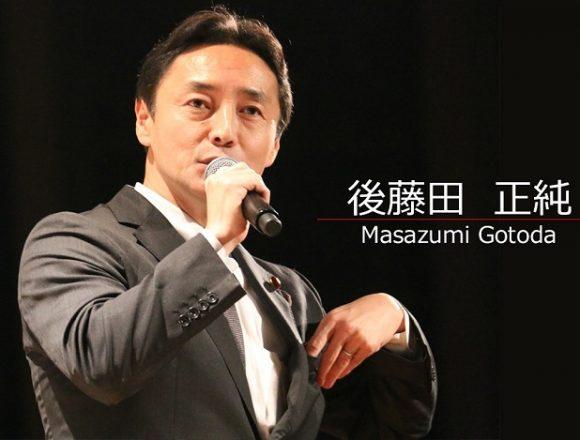 後藤田正純議員、FBの画像流出で危機感「閲覧許可してないものまで流出となるとこれは大変なことに!」