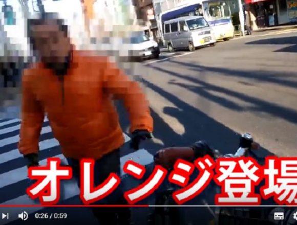 緊迫の動画「日本共産党に公選法違反を指摘したら暴行を受けた!」区議が公開、コマ送り検証の結果は?