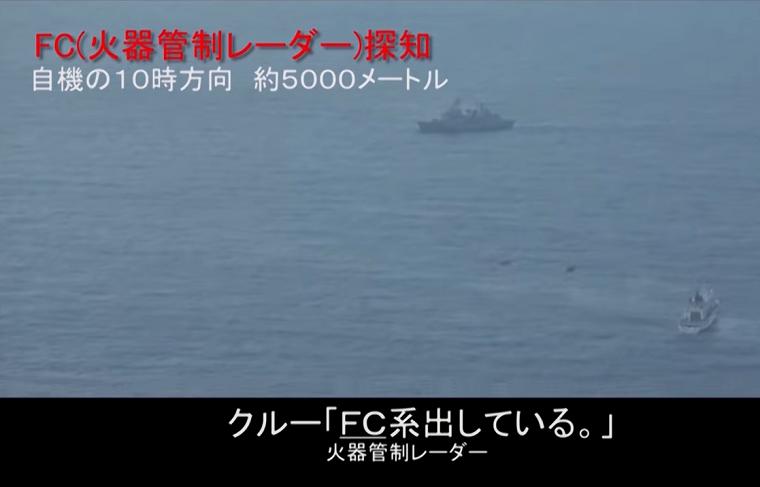 【レーダー照射】東京新聞「矛を収めよ、韓国を追い詰め結果的に問題をこじらせた」←韓国に頼まれたの?