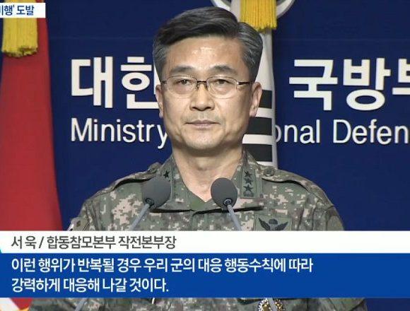 韓国国防省また嘘「これまで韓国は忍耐し節度ある対応をしたのに日本の哨戒機が低高度で威嚇飛行をした」