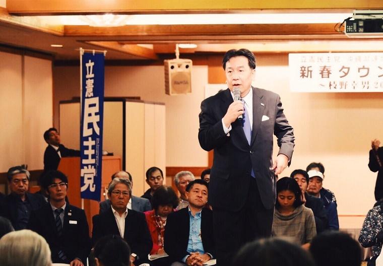 枝野幸男、辺野古以外の解決策「今後言わない。外交上の問題になる」菅政権で模索←辺野古しかないのね