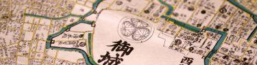北海道で徳川幕府再興か?知事選に徳川宗家19代目・徳川家広氏を擁立の動き「北海道に首都の補完機能」