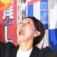 山尾志桜里「国会は死んだ」→念願の「日本死ね計画」が一歩前進か?