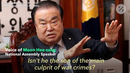 音声公開!韓国国会議長「天皇、戦争犯罪の主犯の息子」を否定するも、あっさりと録音を公開されてしまう