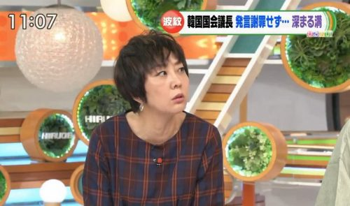 室井佑月が天皇謝罪発言に「安倍首相でもいいと言っている、聞いてみる余地はまだある」←ありません