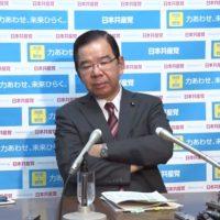 共産党・志位委員長「前天皇は侵略戦争の最高責任者だ」韓国国会議長の発言に同調し安倍首相の謝罪を要求