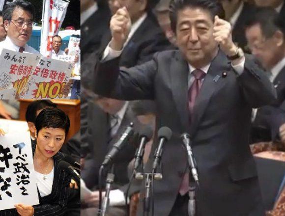 岡田克也「全否定はやめろ!」安倍首相「採決で『アベ政治を許さない』掲げたのどこの党?もう忘れた?」