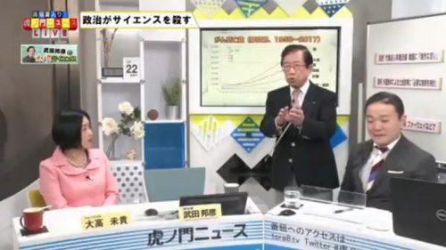 武田邦彦「透析に追いやる薬」に高須院長が反論「透析のおかげで延命する患者さんが多くなっているだけ」