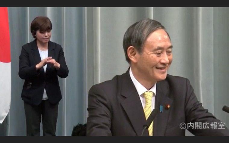 朝日の印象操作、菅官房長官「あなたに答える必要はない」→東京新聞の見解を望月記者に伝えただけでした