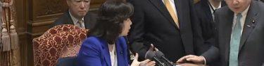 高須院長「野党は基本的人権をないがしろにしている」安倍首相のトイレ退席を許さない野党議員に不快感