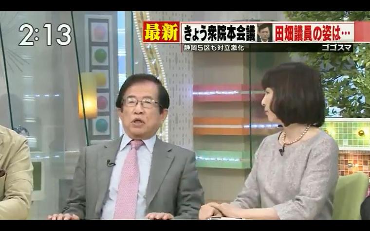 武田邦彦さん「自宅で酒を飲んだら合意ですよ」田畑議員の準強制性交容疑に持論、ゴゴスマのスタジオ騒然