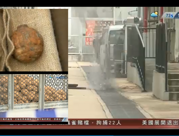 輸入ジャガイモの中に手りゅう弾!カルビーポテトチップス工場で発見され爆弾処理班が出動する騒ぎに
