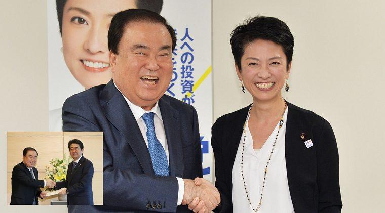 韓国国会議長「天皇の謝罪の一言で解決される、戦争犯罪の主犯の息子ではないか」完全に一戦を超える発言