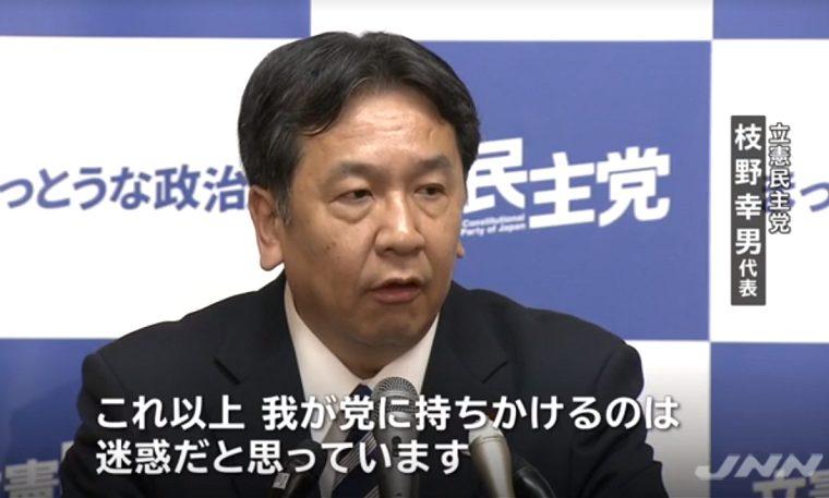 枝野代表が小沢一郎らにマジ切れ!「これ以上、我が党に持ちかけられるのは迷惑だ!」参院選統一名簿拒否