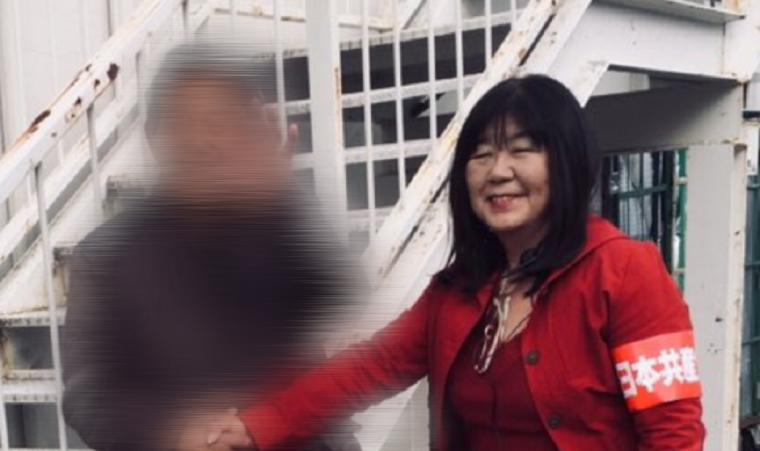 不祥事!共産党市議が生活保護希望者の顔写真をSNSに投稿「近々、党にお誘いするお約束」批判受け削除