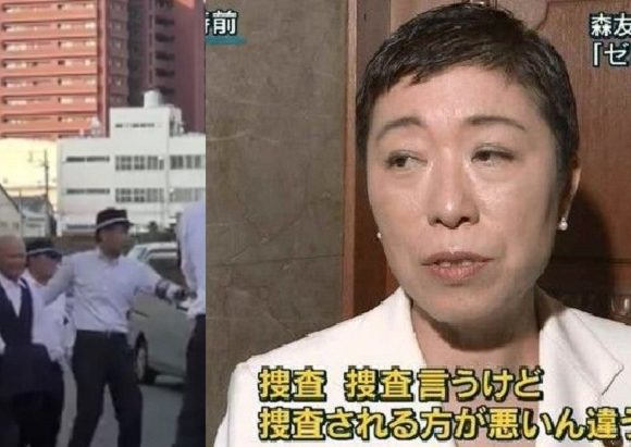 また?関西生コン支部幹部を再逮捕!ホテル建設工事で現場監督らに因縁つける威力業務妨害「これ、汚水じゃないですか」
